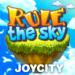 Rule the Sky  (Mod)