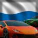 White Russia [CRMP]  (Mod)