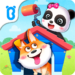 Baby Panda' s House Cleaning  (Mod)