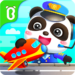 Baby Panda's Airport  (Mod)