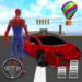 Mega Ramp Car – New Car Games 2021  (Mod)