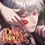 Devil's Proposal: Dark Romance Otome Story Game  2.6.3 (Mod)