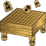 Japanese Chess (Shogi) Board  (Mod)