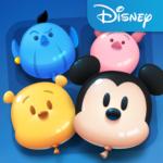 디즈니 팝 타운  (Mod)