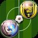 لعبة الدوري السعودي  2.9 (Mod)