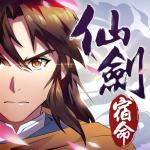 仙劍奇俠傳-宿命  (Mod)