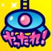 クレーンゲーム-やったれ!キャッチャー【オンクレ】  (Mod)