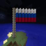 Русские карты для Майнкрафт PE  (Mod)