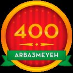 400 Arba3meyeh  (Mod)