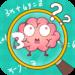Brain Go 3  (Mod)