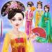 Chinese Doll Makeup Salon Spa  (Mod)