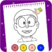 Doraeman Cartoon Coloring: Colour Painting Game  3.3.2 (Mod)