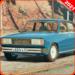Extreme City Car Drive Simulator: Vaz 2016  (Mod)