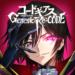 コードギアス Genesic Re;CODE(ギアジェネ)  (Mod)