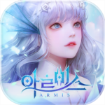 아르미스  0.68.0 (Mod)