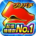 グリパチ~パチンコ&パチスロ(スロット)ゲームアプリ~  (Mod)