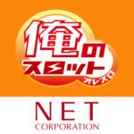 俺のスロット for Android  (Mod)